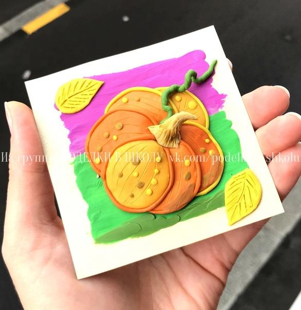 Осенние поделки — пластилиновая аппликация «Тыква» Основа - квадрат со стороной 9 см. Пластилин - самый обычный, использовала марки